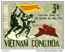 South Vietnam Unissued Postcard. Unused. New Product after 1975. P.002