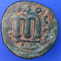 "Byzantine Empire Arab-Byzantine Æ Fals Coin ""m"" type 20mm *[18641]"