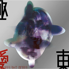 BUCK-TICK-KYOKUTO I LOVE YOU-JAPAN BLU-SPEC CD2 F08