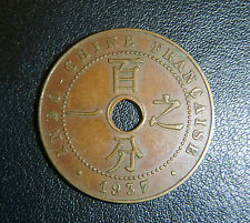 French Indochina 1 Centime Coin 1937 A Paris KM# 12.1 Vietnam One Cent - 5519