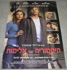 "A HISTORY OF VIOLENCE Rare Original Israel Movie Poster 2005 27""X38"" Maria Bello"