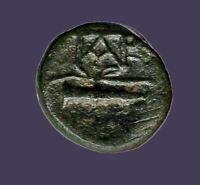 Archaios | Greek Aeolis Kyme Horse / Bow Quiver Monogram. AE12. Rare