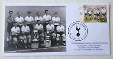 Tottenham Hotspur Glory Years 1962 Commemorative Cover FDC Team Group Stamp