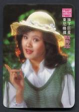 Rare Taiwan Singer Zhen Xiu Zhen Tony Pretty Woman Color Photo Card PC447