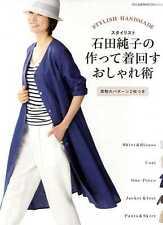 Stylish Handmade Clothes by Junko Ishida - Japanese Craft Book SP5