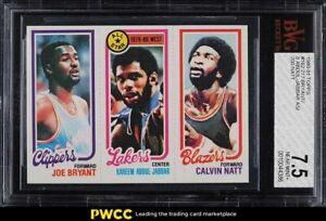 1980 Topps Basketball Joe Bryant Kareem Abdul-Jabbar Calvin Natt BVG 7.5 NRMT+