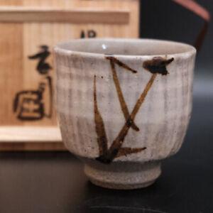 0723b SHOJI HAMADA Japanese Mashiko pottery Hakeme YUNOMI TEA CUP with box