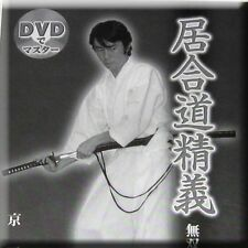 Japanese Sword Kendo Arts 2 5 - Iaido Iai do Book DVD 02 Eishin Ryu Kendo Jodo