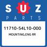 11710-54L10-000 Suzuki Mounting,eng rr 1171054L10000, New Genuine OEM Part