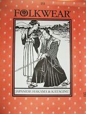 Folkwear 151 Japanese Hakama & Kataginu Samurai Sewing Costume Pattern