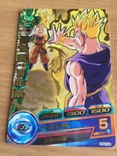 Carte Dragon Ball Z DBZ Dragon Ball Heroes Galaxy Mission Part 02 #HG2-04 Rare