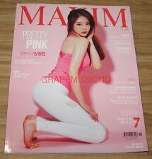 MAXIM KOREA ISSUE MAGAZINE 2016 JUNE NEW