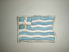 FULLY EMBROIDERED GREECE NATIONAL FLAG SEW-ON PATCH