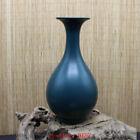"""10""""rare China antique qing yongzheng Malachite blue glaze Yuhuchun bottle"""