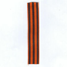 RUSSIA. Ribbon for the Medals of St George, Bravery, Crimean War etc etc