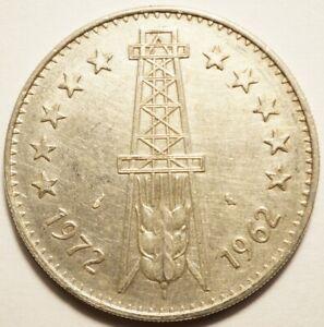 ALGERIE : 5 DINARS ARGENT 1972 10ème ANNIVERSAIRE DE L'INDEPENDANCE FAO
