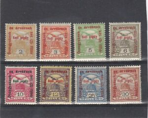 set of 8 mint war charity stamps from Hungary. 1915