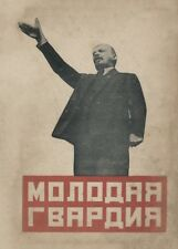 Young Guard Lenin ALEXANDER RODCHENKO Russian Propaganda Constructivism Poster