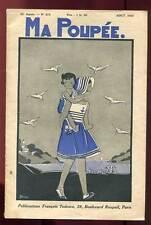 MA POUPEE 25è ANNEE N°273. AOÛT 1931 + SUPPLEMENT.