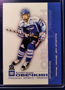 Alex Ovechkin pre-rookie card  Dynamo Moscow 01/02
