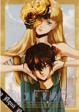 """Gundam Wing Doujinshi """" Pandora no Hako """" Heero Relena AQUA W Pandora's Box"""