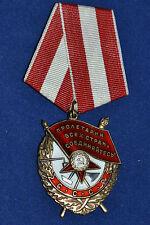 SOVIET RUSSIAN USSR AWARD  MEDAL BADGE ORDER OF THE RED BANNER 473823