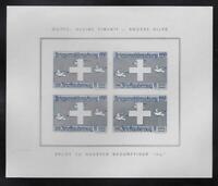 Switzerland Soldier stamp: Brieftauben/ Pigeons, BRI #16b: Brieftauben11 - ow484