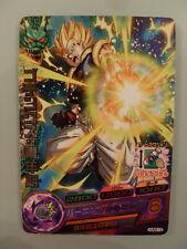 Dragon Ball Heroes Promo HUM5-27