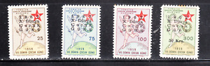 Turkey Charity Stamps Protection of Children 1962