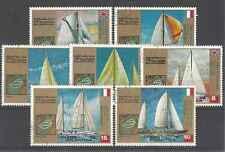 Timbres Bateaux Guinée équatoriale 29/PA14 o lot 1866