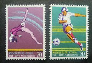 [SJ] Korea 64th National Sports Festival 1983 Gymnastic Football (stamp) MNH