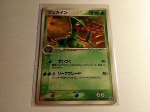 Pokemon Sceptile McDonald's 046/ADV-P Japanese Promo Card - Mint/Near-Mint