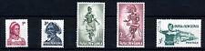 PAPUA & NEW GUINEA 1961 DEFINITIVES (DANCERS) SG28/32 MNH