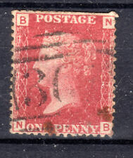 GB 1d Penny Red Plate 79 1854-57[G810]