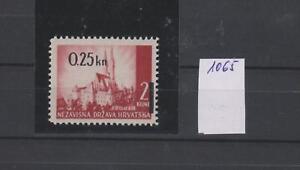 CROATIA,WWII ,0.25/2 kn black ovpt proof,cert Zrinjscak