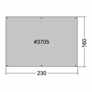 Tatonka Zeltunterlage 160x230 cm Ideal zum Schutz des Zeltbodens Nässeschutz