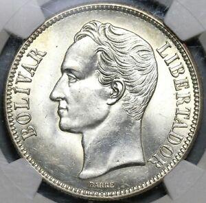 1936 NGC MS 63 Venezuela 5 Bolivares Silver 90% Mint State Crown Coin (20111201C