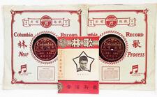 CHINESE COLUMBIA 49966 A-B & C-D 2 DISCS 78RPM SEWN SLEEVES NM E+ HEAR HEAR