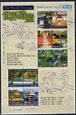 Japan 2001 World Heritage Series Nh Scott 2763 Sheet of 10