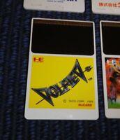 GAME/JEU NEC PC-ENGINE HU-CARD JAPANESE RETROGAMING VOLFIEV RARE JAPAN