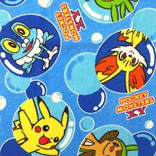 Pokemon Baumwoll Handtuch Stoffrest 50x70cm pc890