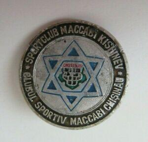 Sport club Maccabi Kishinev Moldova Chisinau Badge Judaica