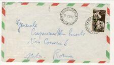 C3350-Somalia AFIS P.Aerea Mogadiscio-Roma, 1956
