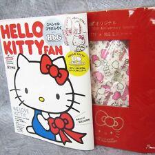 HELLO KITTY FAN w/Mini Bag Catalog Fanbook Magazine 12/2009 Art Book