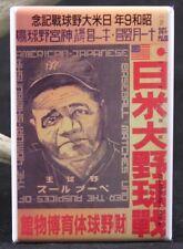 """Babe Ruth Japanese Phone Card 2"""" x 3"""" Fridge Magnet. New York Yankees MLB"""