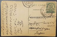 India KGVI 9 Pies Stationery Postcard in Local Language to Jaipur, 1935