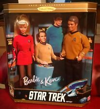 1996 BARBIE AND KEN STAR TREK 30TH ANNIVERSARY GIFT SET. RW9 Mint