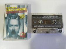 SCATMAN ALKALA MEKOMIX CASSETTE TAPE CINTA 1995 SPANISH EDITION RCA