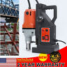 """1100W MD40 Magnetic Drill Press 1-1/2"""" Boring Magnetic Force Tapping 2700 LBS"""