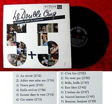 LP LE DOUBLE CINQ: chansons pour la Jeunesse